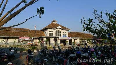 テガル,tegal,インドネシア国鉄