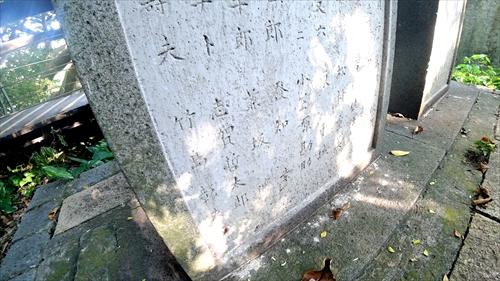 志賀哲太郎,芝山岩,芝山巌,六氏先生,台中市,日本時代,益城,日本人