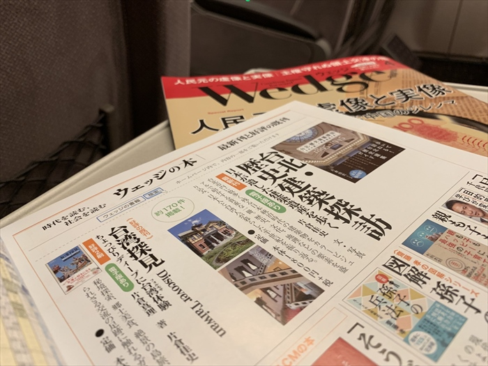 台湾歴史,歴史建築,臺灣,台湾探見,片倉佳史,片倉真理,台湾体験,台湾建築,もっと台湾,日本統治時代