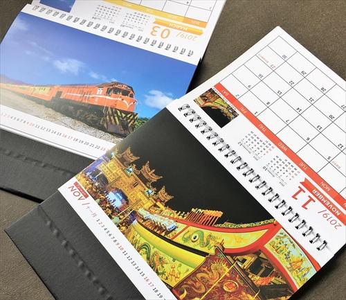 日台,日台両用,カレンダー2019,オリジナルカレンダー,台湾探見,台湾体験,もっと知りたい台湾,片倉佳史,片倉まり,かたくら