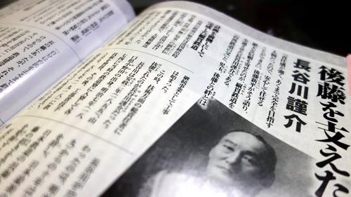 長谷川謹介,後藤新平,縦貫鉄道