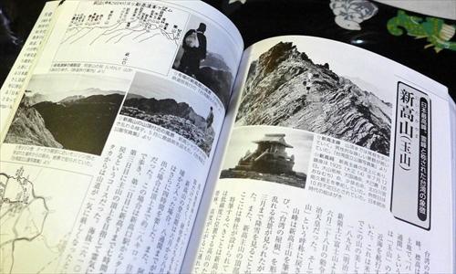 李登輝,片倉佳史,祥伝社,『古写真が語る 台湾 日本統治時代の50年』