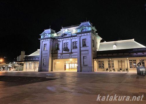門司港駅,レトロモダン,ライトアップ,駅舎建築,名駅舎,歴史建築