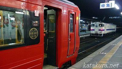 国鉄型,キハ40,九州鐵道