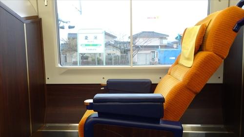 グリーン車,いなほ,象潟駅