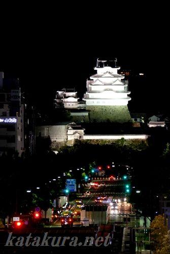姫路城,新幹線,片倉,商工会議所