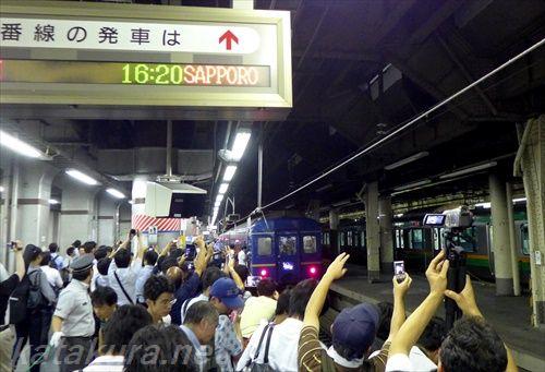 上野駅,北斗星,最終日