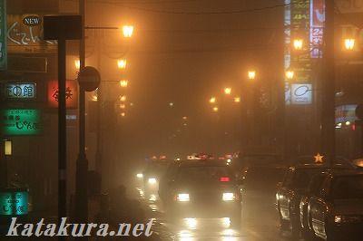 釧路,繁華街,歓楽街,栄町,霧