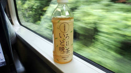 いろどり晩茶,徳島県