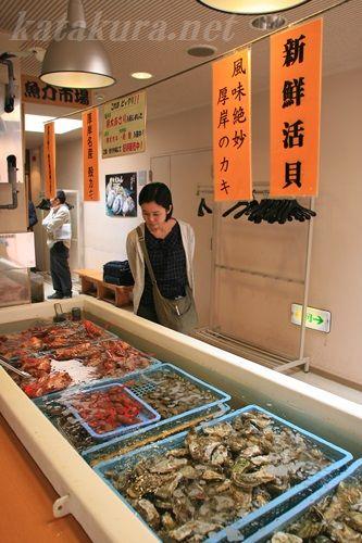 牡蛎,厚岸,美食,コンキリエ