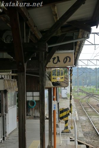 日野駅,近江鉄道