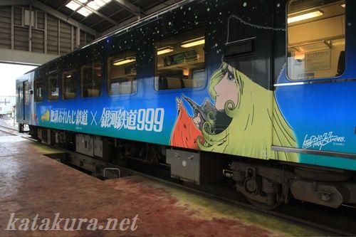 肥薩おれんじ鉄道,銀河鉄道