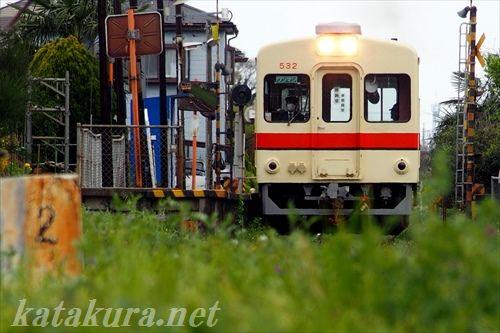 入地駅,竜ヶ崎線