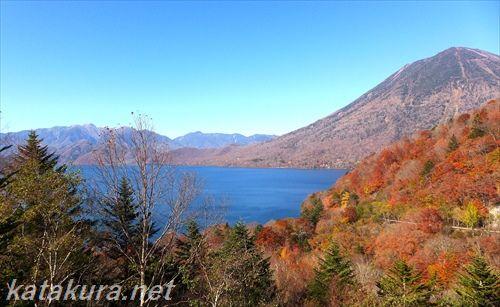 中禅寺湖,紅葉,男体山,日光