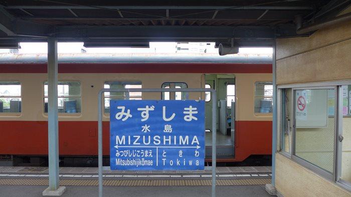 水島駅,キハ20,国鉄色