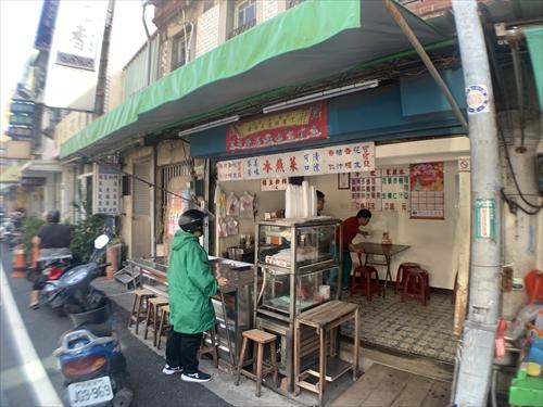 嘉義朴子,菜燕冰,ご当地デザート,片倉夫婦,台湾デザート,もっと知りたい台湾,台湾旅人地図帳,片倉佳史,片倉真理