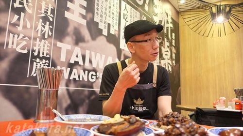 小王,魯肉飯,萬華区,小王清湯瓜仔肉,華西街夜市,台湾体験,台湾探見,旅人地図,片倉真理