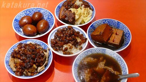 小王,魯肉飯,万華,華西街,台湾体験,台湾グルメ,旅人地図帳,片倉佳史