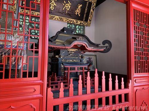 鄭成功,開山神社,外地神社,神社遺跡,延平郡王祠,日台友好,台湾体験