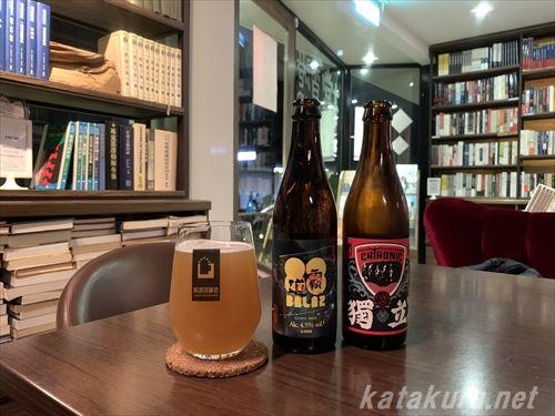 左轉有書,台湾の地ビール,左転有書,獨立系,クラフトビール