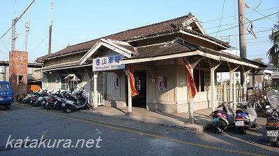 香山駅,新竹,木造駅舎,片倉佳史,日本統治時代