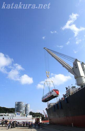 プユマ号,TEMU2000,基隆港