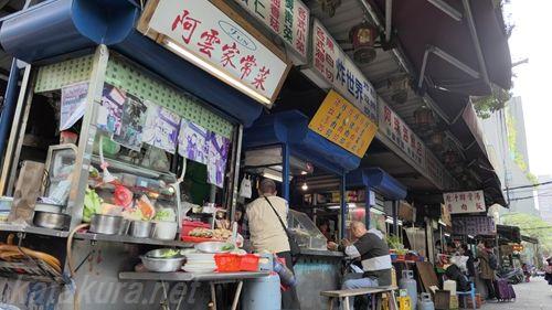 迪化街,慈聖宮,廟前,台湾風景,台湾美食