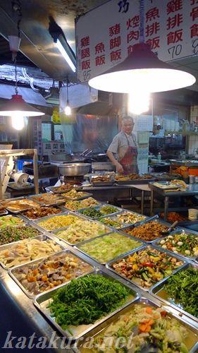 自助餐,城中市場