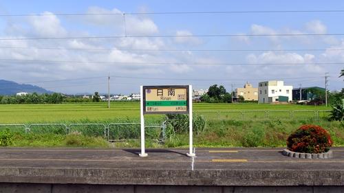 日南駅,日南站,海線,木造駅舎