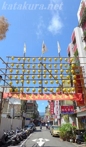 街角,台北,錦州街