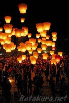 平渓,天燈,ランタン,元宵節